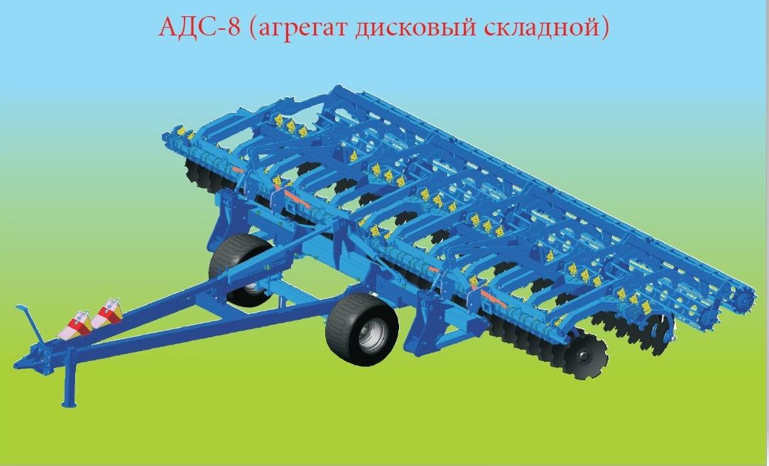 Прицепные и навесные тракторные грабли для МТЗ