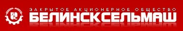 belinsk_002
