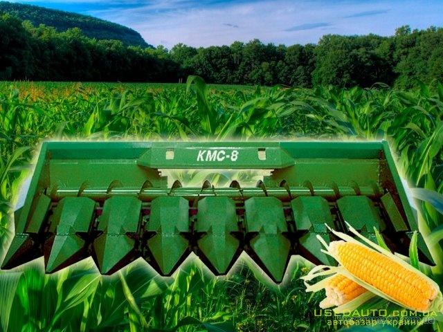Кукурузоуборочная жатка КМС-8