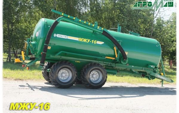 Машина для внесения жидких органических удобрений (бочка для транспортировки навоза) МЖУ-16