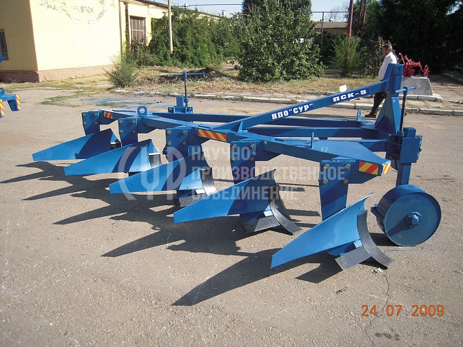 Плуг ПСК-5
