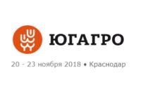 ЮГ-АГРО 2018